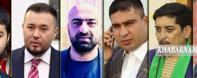 انتخابات پارلمانی ۹۷ افغانستان؛ با ۹ نامزد ثروتمند این کارزار آشنا شوید!