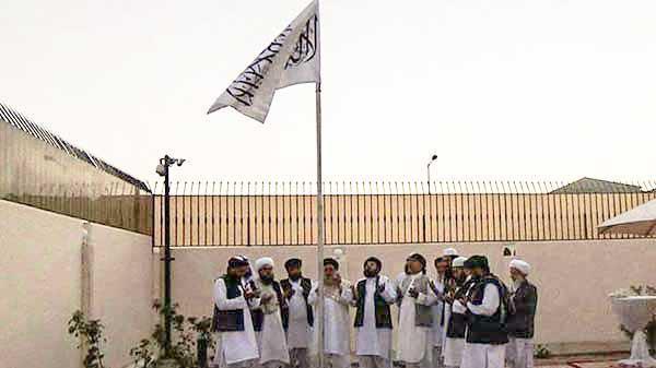 tliban qatar
