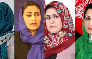 کارزار انتخاباتی دوشادوش مردان؛ معرفی برخی زنان گمنام در انتخابات پارلمانی ۹۷ افغانستان