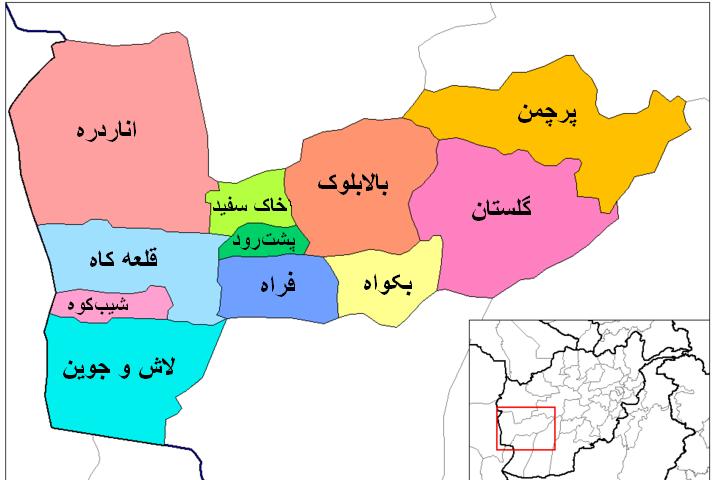 شب گذشته نیز شهرستانهای بالابلوک، پشترود و پشتکوه ولایت فراه نیز آماج حملات طالبان قرار گرفتند
