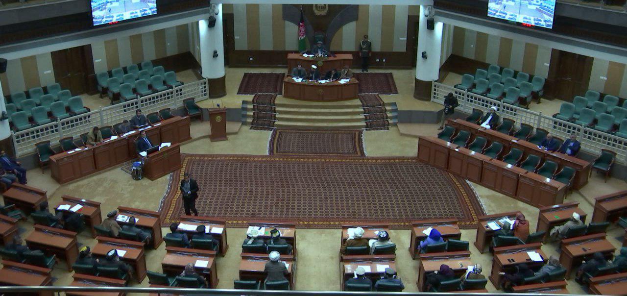 afghanistan Senate