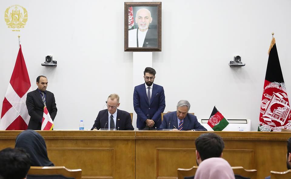 afghanistan den