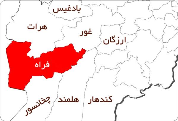 در ماه ثور سال 1397، شورشیان طالبان در غرب افغانستان وارد بخشی از شهر فراه، مرکز این ولایت شده و جنگ در داخل این شهر در گرفت