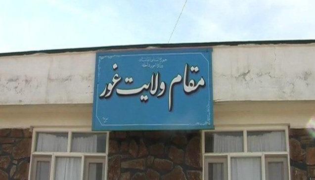 """مقامهای محلی غور در جلسه """"اتخاز تدابیر جلوگیری از ابتلا به ویروس کرونا""""، این ویروس را یک ویروس خطرناک در جهان دانسته و از شیوع این ویروس در افغانستان ابراز نگرانی کرده اند"""