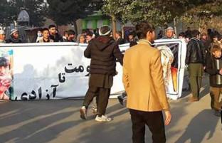 در پی بازداشت فرمانده علی پور؛ گسترش اعتراضات خشونت بار و افزایش فشارها بر حکومت وحدت ملی