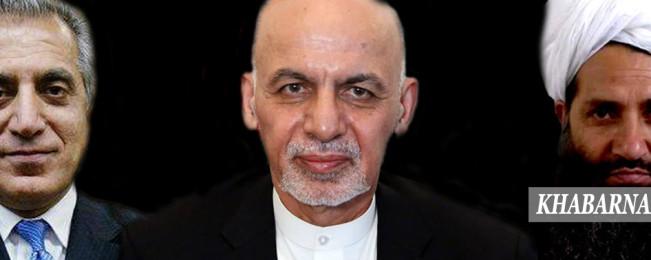 لغو دیدارهای جده و قطر؛ گزینه شمولیت حکومت افغانستان در گفتوگوهای صلح و اختلافات درونی طالبان