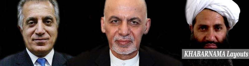 صدای پای صلح از ابوظبی؛ آیا صلح افغانستان به مرز «قریبالوقوع» رسیده است؟