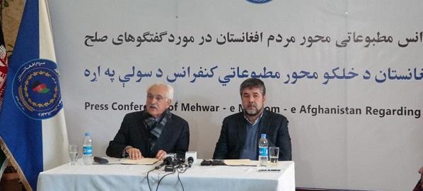 رحمتالله نبیل، رییس و رنگین دادفر سپنتا عضو این جریان سیاسی در نشستی، بر توجه به ارزشها و دستآوردهای نزدیک به دو دهه اخیر، در پرداختن به گفتوگوهای صلح با طالبان تأکید کردند