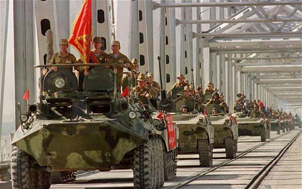 Soviet Union afg
