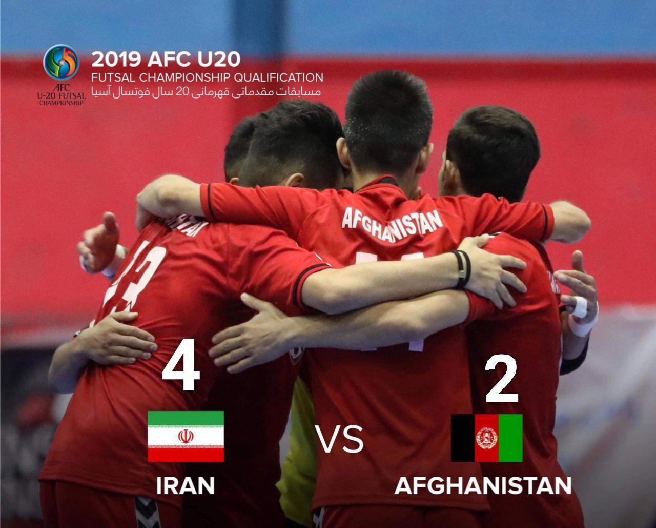 afghanistan vs iran