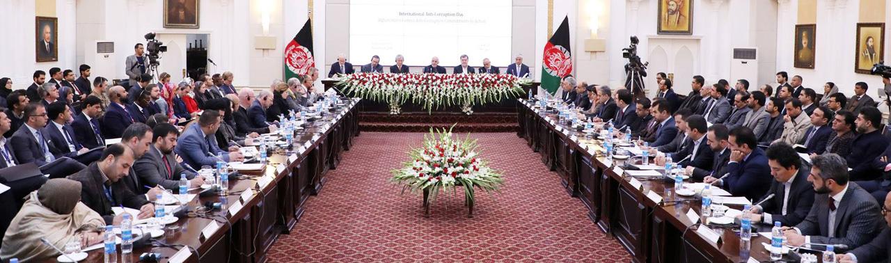 کاهش ۱۴ درصدی فساد در افغانستان؛ دیدبان شفافیت میگوید که قضا، معارف و دادستانی «فاسدترین» ادارههای حکومتی اند