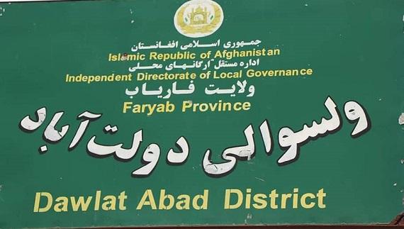 faryab Dawlat Abad