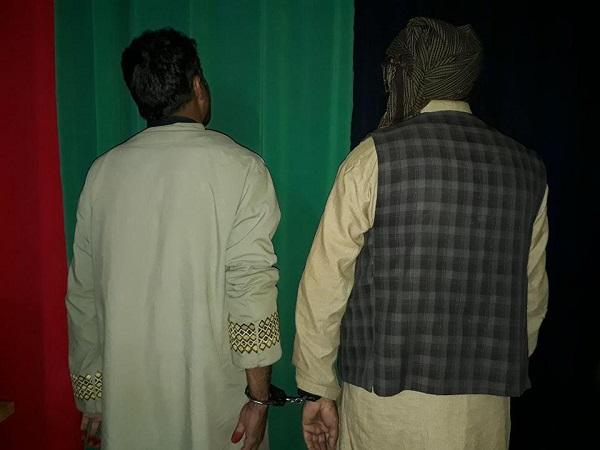 herat police