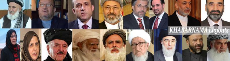 تازههای مصالحه؛ از انتقاد پیرامون ترکیب اعضای بورد مشورتی تا ادامه گفتوگوها با کشورهای منطقهای