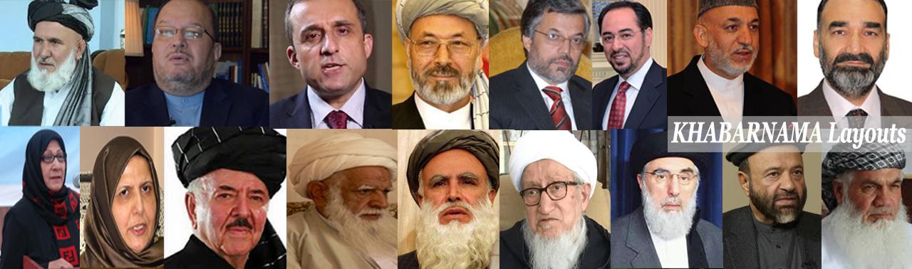 در فهرست اعضای این شورای ۳۱ نفره، افراد دولتی و غیردولتی حضور دارند. هفده عضو این شورا چهرههای جهادی و اعضای دولت قبلی افغانستان هستند