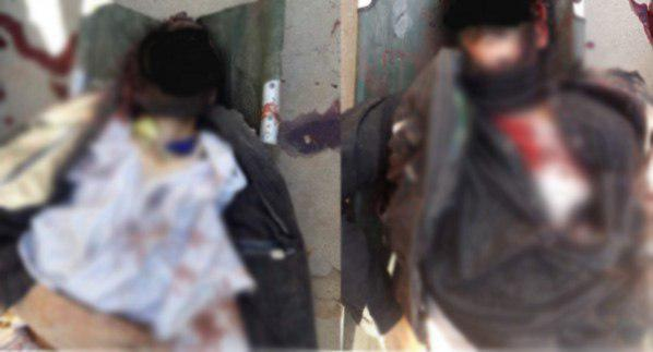 taliban faryab