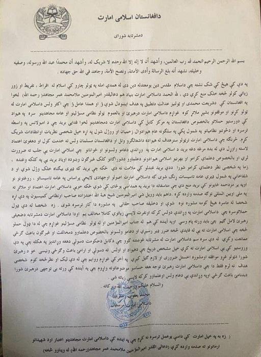 taliban in herat