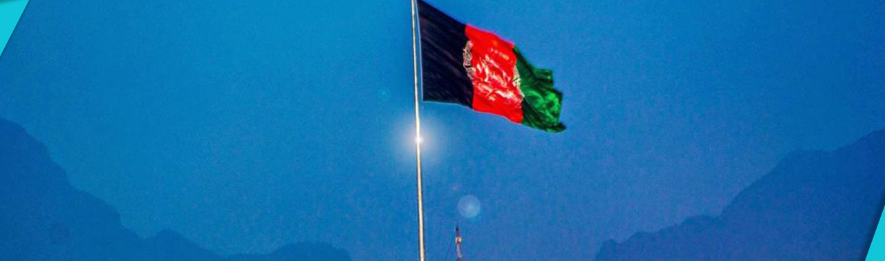 ۸ نکته جالب که افغانستان را کشوری دوستداشتنی در جهان ساخته است!