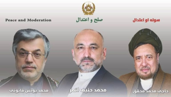 Hanif-atmar-team-for-elections-768x438