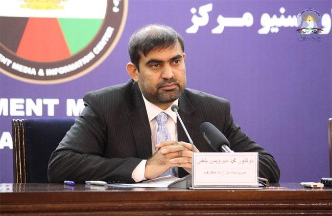 میرویس بلخی، وزیر معارف افغانستان