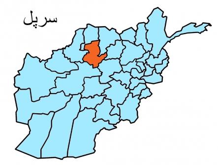 با اینکه در تمام مناطق افغانستان تهدید شدید امنیتی وجود دارد، اما بعضی از ولایات چون سرپل با تهدید سقوط مواجه است