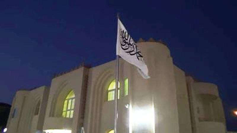 Taliban qatar office