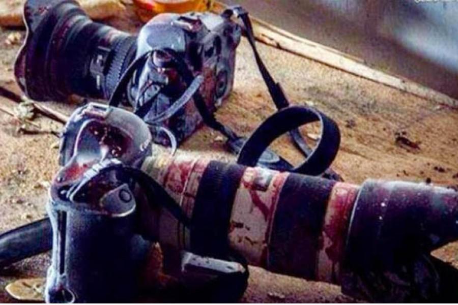 در این سال در مجموع 17 خبرنگار و کارمند رسانهای به قتل رسیده است