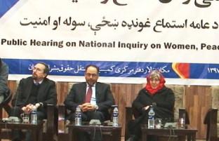 آخرین تحولات صلح افغانستان(۲)؛ از لغو سفر طالبان به پاکستان تا اعلام تاریخ برگزاری جرگه مشورتی صلح