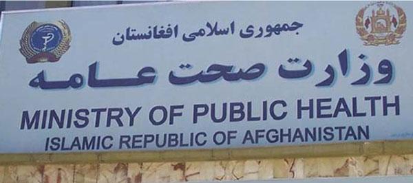 """وزارت صحت عامه افغانستان روز جمعه 1 فبروری اعلام کرد، وزیر صحت عامه این کشور برنده جایزه """"بهترین وزیر جهان"""" شده است"""