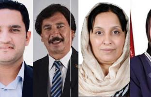 چهرههای منتخب مجلس نمایندگان افغانستان (۲)؛ مسیر زندگی ۶ نماینده ولایات دایکندی، کاپیسا و زابل
