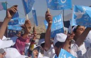 آخرین تحولات صلح افغانستان؛ از شکایت در مورد شرکت طالبان در نشست مسکو تا نشست اسلامآباد و احتمال دیدار با ولیعهد عربستان