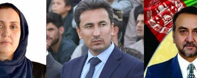 چهرههای منتخب مجلس نمایندگان افغانستان؛ مسیر زندگی سه نماینده ولایات سمنگان و جوزجان