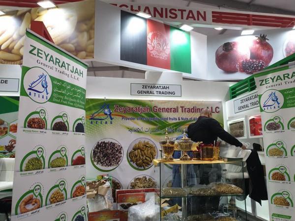 وزارت زراعت افغانستان برای بازریابی محصولات کشاورزی این کشور، در سال جاری خورشیدی دو نمایشگاه بزرگ جهانی در کشورهای امارات و هند داشته است