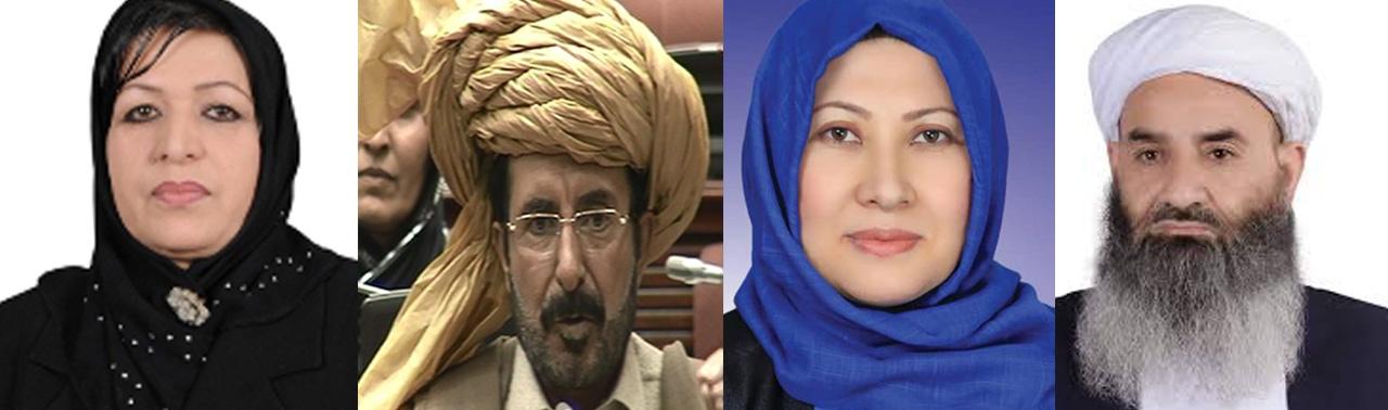 چهرههای منتخب مجلس نمایندگان افغانستان(۱۰)؛ مسیر زندگی ۴ نماینده از ولایات غور، هرات، بلخ و پکتیکا