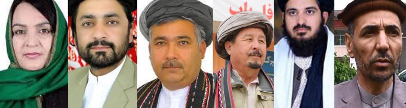 چهرههای منتخب مجلس نمایندگان افغانستان(۱۹)؛ مسیر زندگی ۷ نماینده از ولایت های فاریاب، هرات، کنر، جوزجان و ارزگان