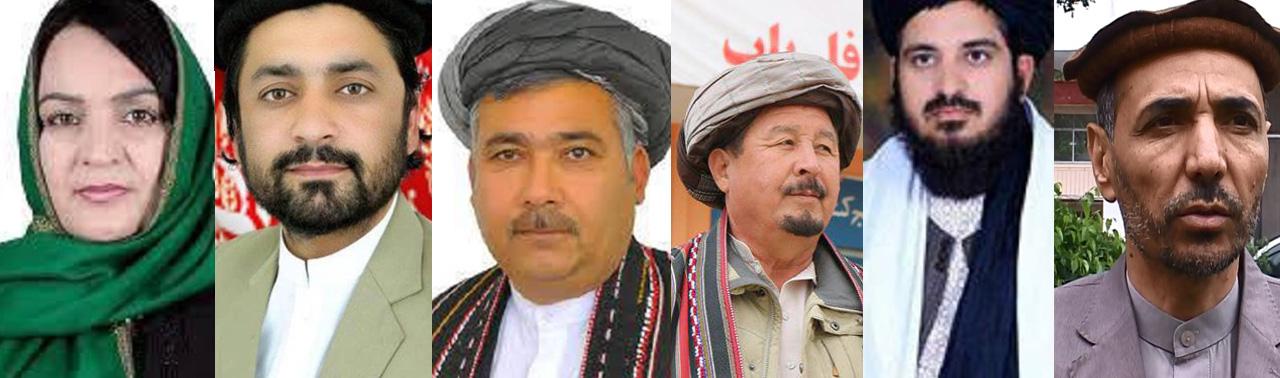 چهرههای منتخب مجلس نمایندگان افغانستان(۱۸)؛ مسیر زندگی ۷ نماینده از ولایت های فاریاب، هرات، کنر، جوزجان و ارزگان