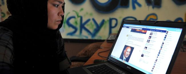 سیاست تازه برای کاربران افغان در فیسبوک؛ آیا این شرکت به درخواست حکومت افغانستان پاسخ مثبت می دهد؟