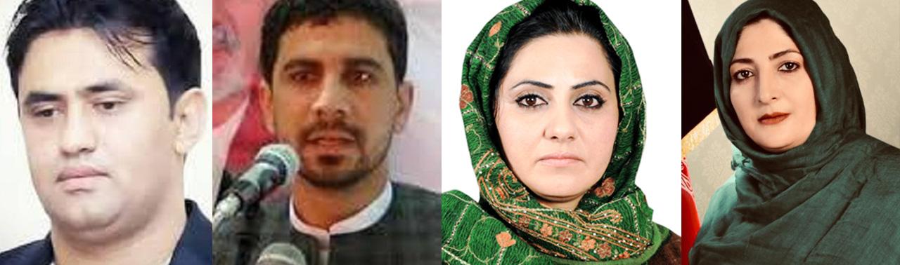 چهرههای منتخب مجلس نمایندگان افغانستان (۱۵)؛ مسیر زندگی ۵ نماینده از ولایات بادغیس، هرات، لغمان و پکتیکا