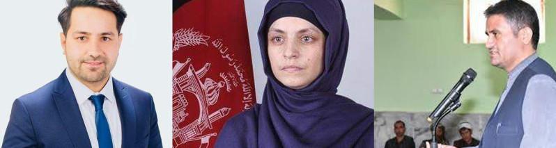 چهرههای منتخب مجلس نمایندگان افغانستان(۲۶)؛ مسیر زندگی ۳ نماینده از ولایات پکتیکا، بلخ و فراه