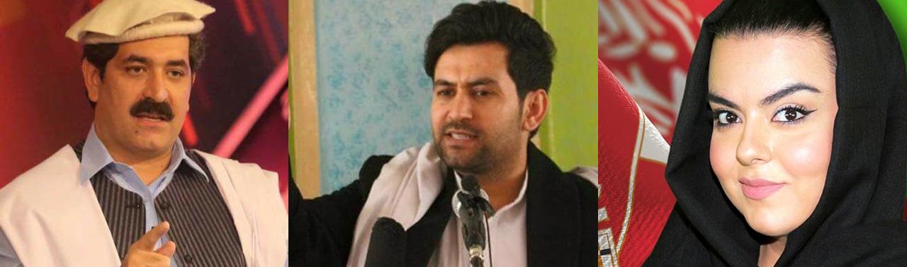 چهرههای منتخب مجلس نمایندگان افغانستان(۳۳)؛ مسیر زندگی ۳ نماینده از ولایات هرات، قندز و حوزه کوچی ها