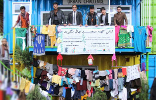 از افطاری سبز تا توزیع نهال؛ مجموعه ای که در پی همگرایی و همدلی شهروندان افغان اند