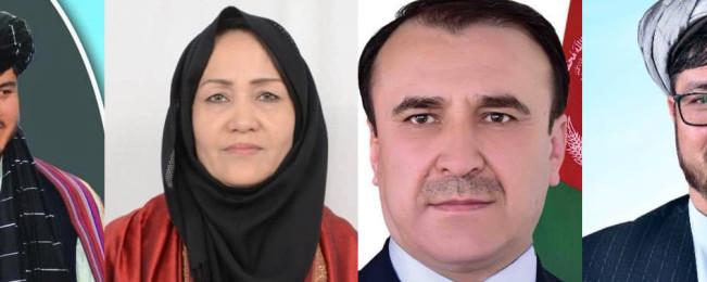 چهره های منتخب مجلس نمایندگان افغانستان (۴۶)؛ مسیر زندگی ۴ نماینده از ولایات تخار، بغلان و فاریاب