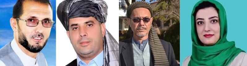 چهرههای منتخب مجلس نمایندگان افغانستان(۴۴)؛ مسیر زندگی ۴ نماینده از ولایات پروان، هلمند، کابل و لوگر