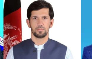 چهرههای منتخب مجلس نمایندگان افغانستان(۴۱)؛ مسیر زندگی ۳ نماینده از ولایات لوگر و هلمند