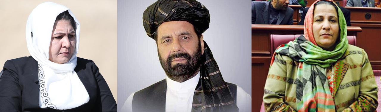 چهرههای منتخب مجلس نمایندگان افغانستان(۳۵)؛ مسیر زندگی ۴ نماینده از ولایات لوگر، بغلان، قندز و پکتیا