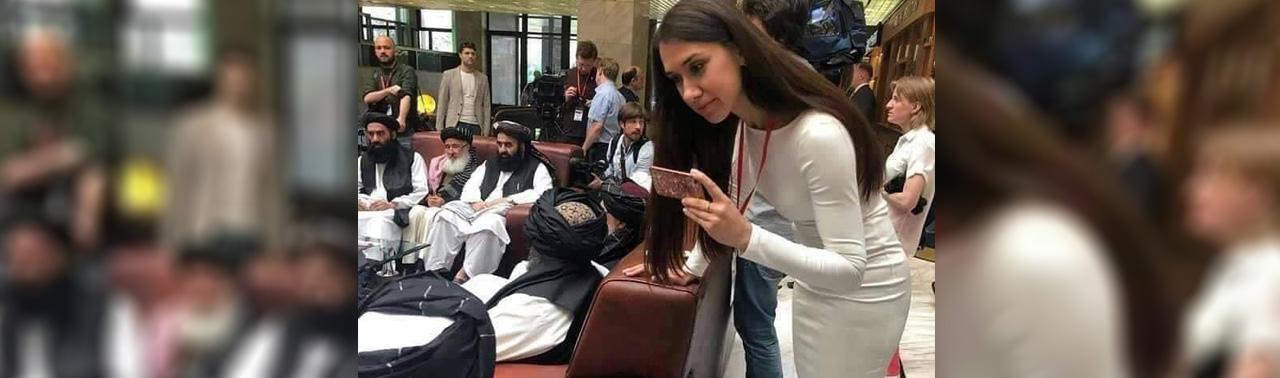 عکاسی دختر روس از نماینده طالبان؛ ۹ استاتوس جالب که بیانگر دیدگاه کاربران افغان شبکه های اجتماعی است