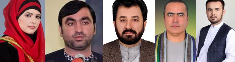 چهرههای منتخب مجلس نمایندگان افغانستان(۳۴)؛ مسیر زندگی ۵ نماینده از ولایات قندز، نورستان، هلمند و فاریاب