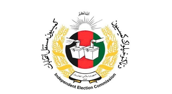 independent election