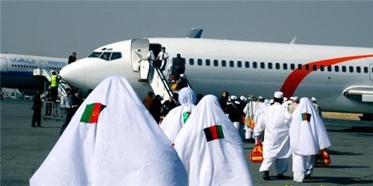 اعزام اولین مجموعه زایرین افغان برای ادای مراسم حج به مکه مکرمه قرار است فردا چهارشنبه آغاز شود