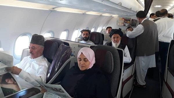 Afghan Delegates